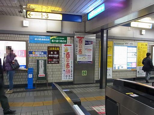 2012_11_20酉の市 (15)