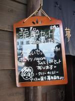 2012_11_24トロンボ (15)