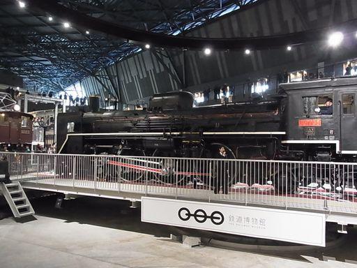 2012_12_03鉄道博物館 (27)