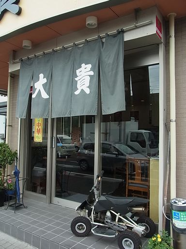 2012_07_21.jpg