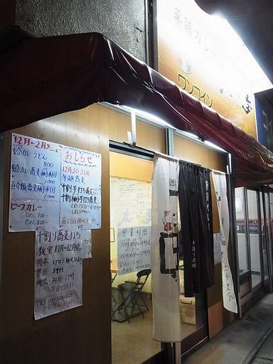 2012_12_10友季 (1)