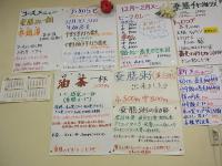 2012_12_10友季 (3)