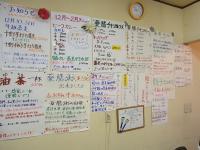 2012_12_10友季 (7)