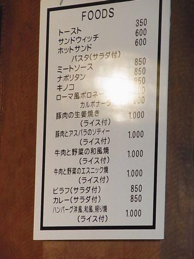 2012_12_20ミルフィーゆ (3)