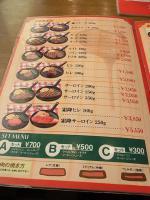 2012_12_23秩父 (7)