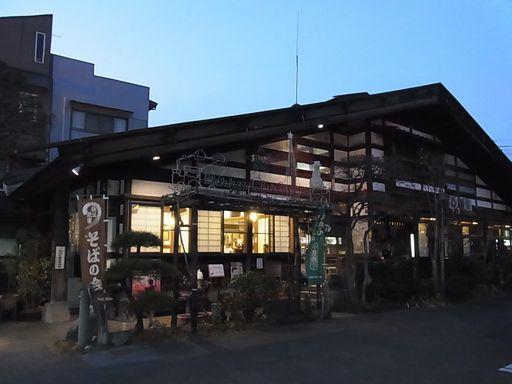 2012_12_23秩父 (35)