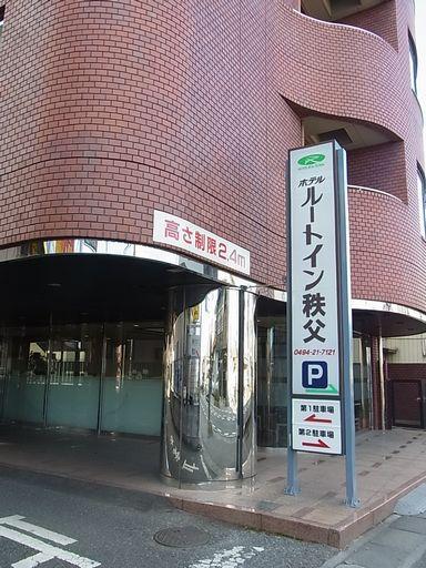 2012_12_23秩父 (60)