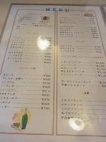2013_01_05 喫茶まりも (2)