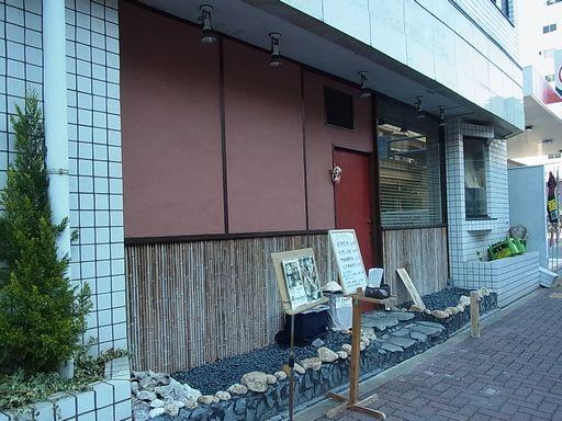 2013_01_11 本多 (5)