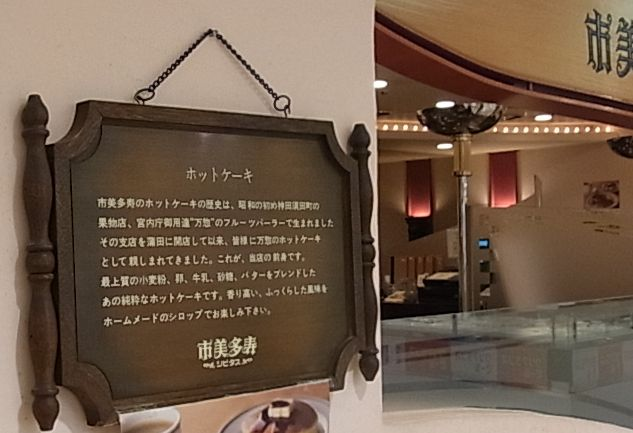 2013_01_17 シビタス (6)