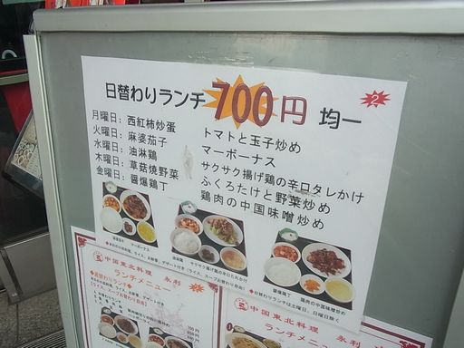 2013_01_22 永利 (6)
