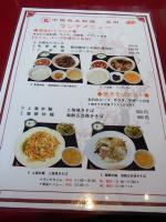 2013_01_22 永利 (1)