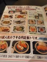 2013_01_29 祥屋 (2)