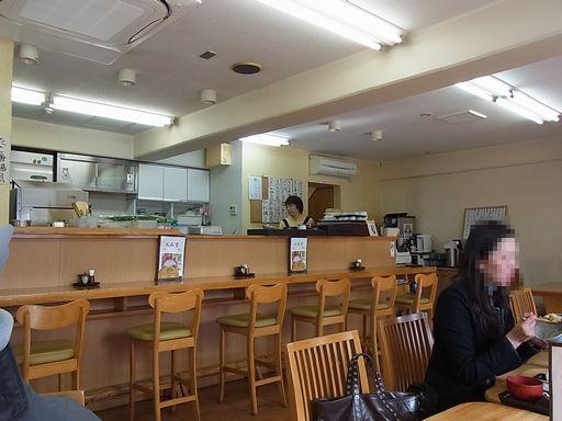 20130203 彩食亭やまだ (3)