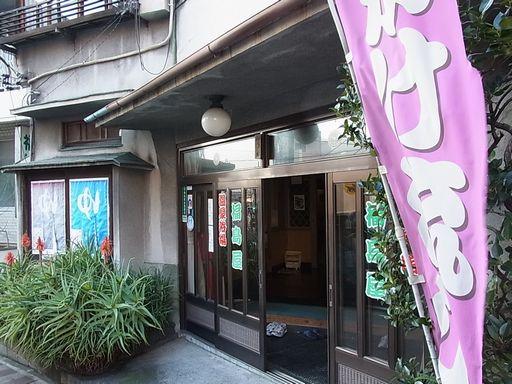 20130213 福島屋 (5)