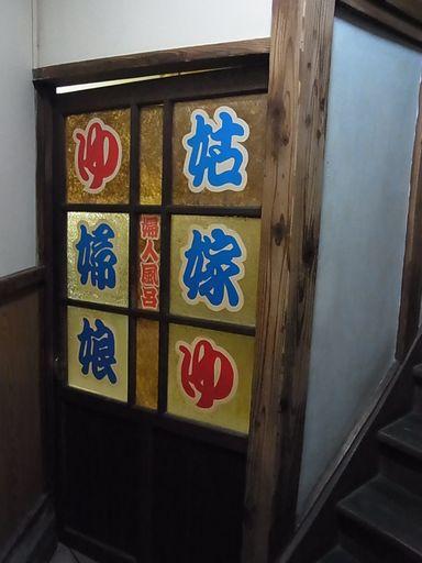 20130213 福島屋 (3)