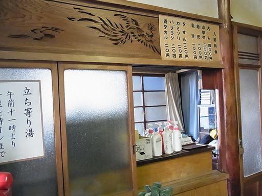 20130213 福島屋 (2)