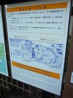 20130213 熱海七湯 (2)