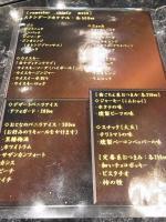 20130213 しんでぃ (3)