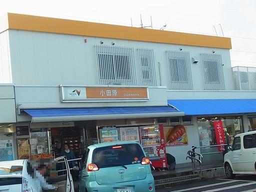 20130213 小田原PA (11)