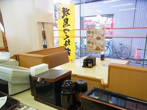 20130220 吉野家 (2)