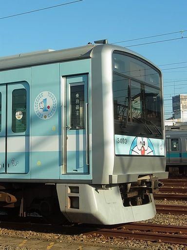 RIMG3006.jpg