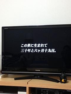 s-IMG_2613.jpg
