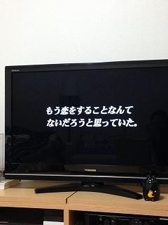 s-IMG_2614.jpg