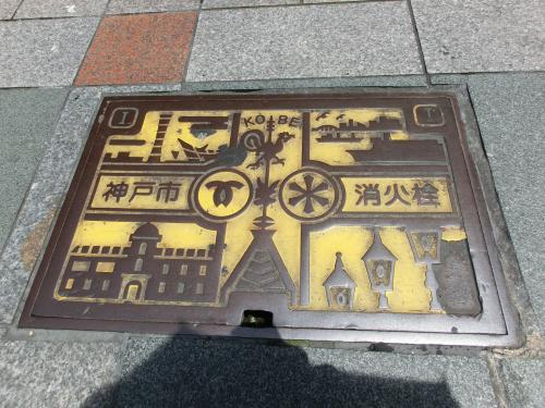 神戸205173