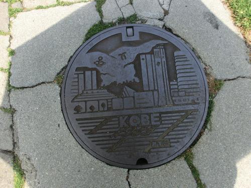神戸205172