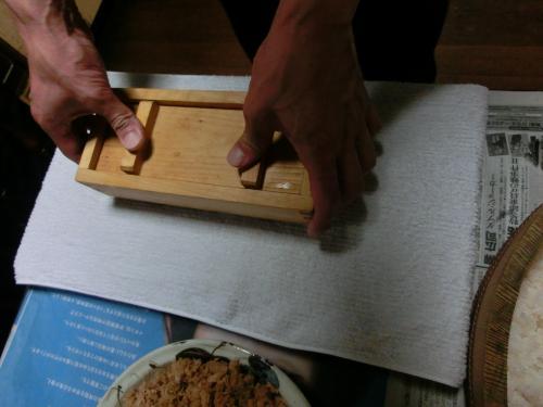 押し寿司12