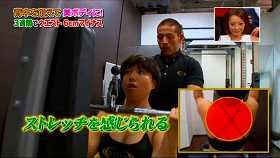s-tomoka yamaguchi diet9