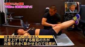 s-tomoka yamaguchi diet6