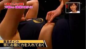 s-tomoka yamaguchi diet5