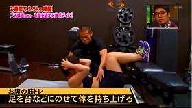 s-tomoka yamaguchi diet4