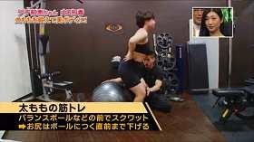 s-tomoka yamaguchi diet3