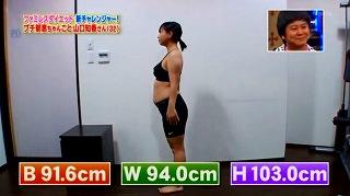 s-tomoka yamaguchi diet8