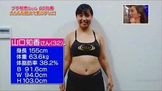 s-tomoka yamaguchi diet2