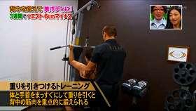 s-tomoka yamaguchi diet91