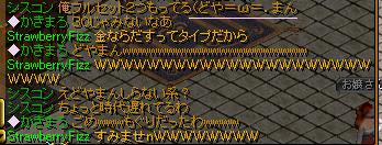 620-doyaman1.png
