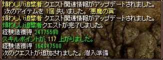 tensei-keiken1.png