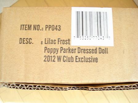 速報・「ライラック・フロスト」Poppy Parkerの到着!!