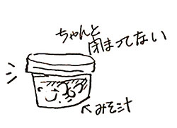 20140124002.jpg