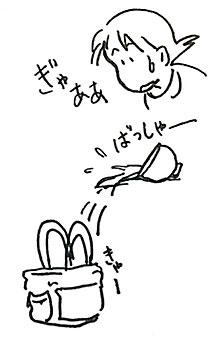 20140124004.jpg