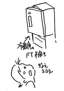 20140124005.jpg