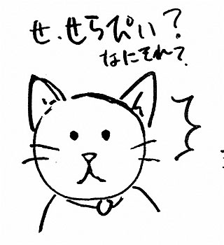 20140126_01.jpg