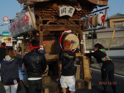 H.24.12.23岩井小祭3