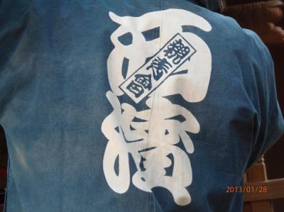 H.25.1.28西濱祭礼16