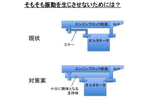 20120923_3.jpg