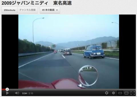 20121025_movie.jpg